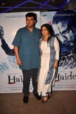 Vidya Balan, Siddharth Roy Kapur at Haider screening in Sunny Super Sound on 29th Sept 2014 (128)_542a92adc7d14.JPG