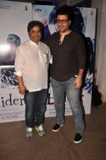 Vishal Bharadwaj, Goldie Behl at Haider screening in Sunny Super Sound on 29th Sept 2014 (49)_542a91cec4152.JPG