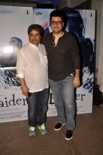 Vishal Bharadwaj, Goldie Behl at Haider screening in Sunny Super Sound on 29th Sept 2014 (50)_542a91e972cb7.JPG