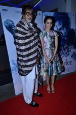 Amitabh Bachchan at Haider screening in Sunny Super Sound on 30th Sept 2014 (22)_542be18f76a61.JPG