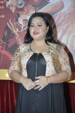 Bharti Singh at Life Ok Comedy Classes launch in Mumbai on 30th Sept 2014 (177)_542be6c8317ba.JPG