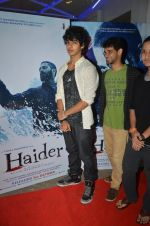 Ishaan Khattar at Haider screening in Sunny Super Sound on 30th Sept 2014 (103)_542be2f498706.JPG