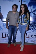 Krishika Lulla, Sunil Lulla at Haider screening in Sunny Super Sound on 30th Sept 2014 (32)_542be5ae4b20e.JPG