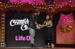 Krushna Abhishek, Bharti Singh at Life Ok Comedy Classes launch in Mumbai on 30th Sept 2014 (101)_542be6af05ad7.JPG
