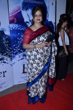 Neelima Aziz at Haider screening in Sunny Super Sound on 30th Sept 2014 (26)_542be33d63e0c.JPG