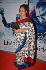 Neelina Azim at Haider screening in Sunny Super Sound on 30th Sept 2014 (83)_542be340c5959.JPG