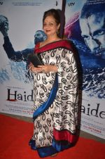 Neelina Azim at Haider screening in Sunny Super Sound on 30th Sept 2014 (85)_542be342f1702.JPG