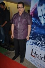 Ramesh Taurani at Haider screening in Sunny Super Sound on 30th Sept 2014 (340)_542be60975354.JPG