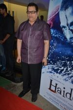 Ramesh Taurani at Haider screening in Sunny Super Sound on 30th Sept 2014 (342)_542be60bb457a.JPG
