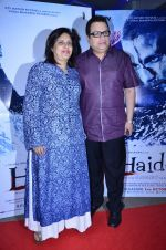 Ramesh Taurani at Haider screening in Sunny Super Sound on 30th Sept 2014 (7)_542be605a0117.JPG