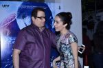 Ramesh Taurani at Haider screening in Sunny Super Sound on 30th Sept 2014 (8)_542be606bde80.JPG