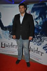 Siddharth Roy Kapur at Haider screening in Sunny Super Sound on 30th Sept 2014 (300)_542be45994d99.JPG