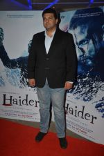 Siddharth Roy Kapur at Haider screening in Sunny Super Sound on 30th Sept 2014 (301)_542be45a8c663.JPG