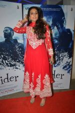 Tabu at Haider screening in Sunny Super Sound on 30th Sept 2014 (182)_542be62685966.JPG