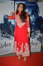 Tabu at Haider screening in Sunny Super Sound on 30th Sept 2014 (183)_542be627913d8.JPG