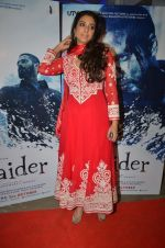 Tabu at Haider screening in Sunny Super Sound on 30th Sept 2014 (184)_542be628a8830.JPG