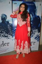 Tabu at Haider screening in Sunny Super Sound on 30th Sept 2014 (186)_542be62ad091c.JPG