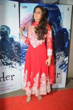 Tabu at Haider screening in Sunny Super Sound on 30th Sept 2014 (189)_542be62eb04b8.JPG