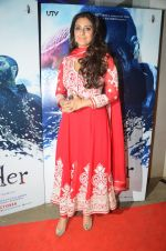 Tabu at Haider screening in Sunny Super Sound on 30th Sept 2014 (190)_542be62fca9f8.JPG