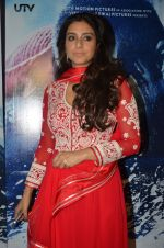 Tabu at Haider screening in Sunny Super Sound on 30th Sept 2014 (194)_542be634090ea.JPG