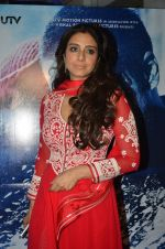 Tabu at Haider screening in Sunny Super Sound on 30th Sept 2014 (196)_542be636a65e4.JPG