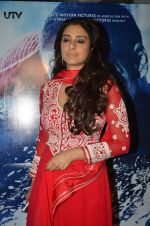 Tabu at Haider screening in Sunny Super Sound on 30th Sept 2014 (197)_542be637d9175.JPG