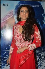 Tabu at Haider screening in Sunny Super Sound on 30th Sept 2014 (199)_542be63ad57a1.JPG
