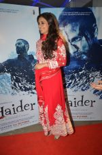 Tabu at Haider screening in Sunny Super Sound on 30th Sept 2014 (201)_542be63e9c98c.JPG