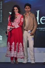 Tabu, Irrfan Khan at Haider book launch in Taj Lands End on 30th Sept 2014 (106)_542be9e47d38a.JPG