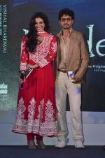 Tabu, Irrfan Khan at Haider book launch in Taj Lands End on 30th Sept 2014 (107)_542be871723f9.JPG