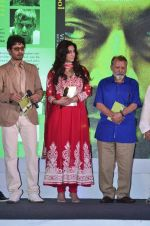 Tabu, Irrfan Khan, Pankaj Kapur at Haider book launch in Taj Lands End on 30th Sept 2014 (106)_542be9e58f958.JPG
