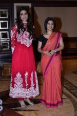 Tabu, Konkona Sen Sharma at Haider book launch in Taj Lands End on 30th Sept 2014 (38)_542be9ec5ac53.JPG
