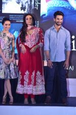 Tabu, Shraddha Kapoor, Shahid Kapur at Haider book launch in Taj Lands End on 30th Sept 2014 (151)_542be9f46ae80.JPG