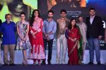 Tabu, Irrfan Khan, Pankaj Kapur, Vishal Bharadwaj, Shahid Kapur, Shraddha Kapoor, Siddharth Roy Kapur at Haider book launch in Taj Lands End on 30th Sept 2014 (154)_542be905f0e74.JPG