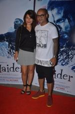 at Haider screening in Sunny Super Sound on 30th Sept 2014 (134)_542be2581fdc4.JPG