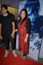at Haider screening in Sunny Super Sound on 30th Sept 2014 (332)_542be2607c4a0.JPG