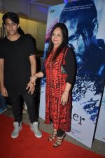 at Haider screening in Sunny Super Sound on 30th Sept 2014 (334)_542be26296a90.JPG