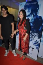 at Haider screening in Sunny Super Sound on 30th Sept 2014 (335)_542be2639d862.JPG
