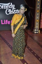 at Life Ok Comedy Classes launch in Mumbai on 30th Sept 2014 (160)_542be6d3c40da.JPG