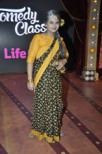at Life Ok Comedy Classes launch in Mumbai on 30th Sept 2014 (161)_542be6d4b7e1b.JPG