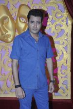 at Life Ok Comedy Classes launch in Mumbai on 30th Sept 2014 (173)_542be6e0c60c5.JPG