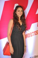 Aditi Rao Hydari at Bang Bang special screening hosted by Hrithik Roshan on 1st Oct 2014 (40)_5430e10aa1c1b.JPG