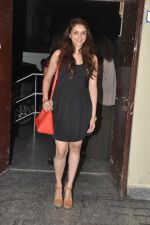 Aditi Rao Hydari at Bang Bang special screening hosted by Hrithik Roshan on 1st Oct 2014 (76)_5430e0ef7c23c.JPG