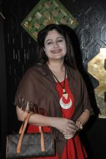 Ayesha Jhulka snapped at Mahesh Lunch Home on 4th Oct 2014  (116)_5430b93f13328.JPG