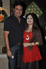 Ayesha Jhulka snapped at Mahesh Lunch Home on 4th Oct 2014  (136)_5430b9e01df45.JPG