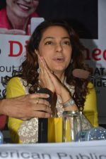 Juhi Chawla at Dr Devra Davis book launch in press club on 2nd Oct 2014 (5)_5430d8e9b59a7.JPG