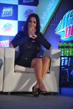 Katrina Kaif at Bang Bang Mountain Dew event on 1st Oct 2014 (2)_5430dee5d60c0.JPG