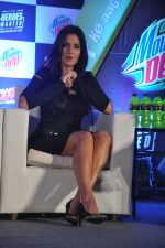 Katrina Kaif at Bang Bang Mountain Dew event on 1st Oct 2014 (9)_5430deff21870.JPG