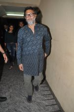 Rakesh Mehra at Bang Bang special screening hosted by Hrithik Roshan on 1st Oct 2014 (50)_5430e29e8ffd0.JPG