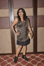 at Vije Bhatia_s bash in Malad on 4th Oct 2014 (12)_5430bd1e568f8.JPG